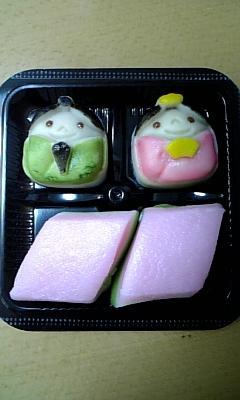 ひな菓子.jpg